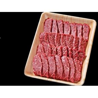 飛騨牛 モモ 焼肉用 900g
