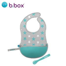 澳洲 b.box旅行圍兜袋(含矽膠軟湯匙)-綠星星【內含1支食品級矽膠軟湯匙】【淘氣寶寶】