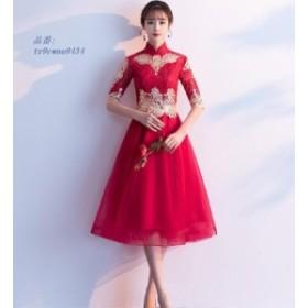 女性 花嫁 ブライダル 素敵 結婚式 ウエディングドレス 可愛い パーティードレス 二次会 プリンセスライン ワンピース大きいサイズ 袖付