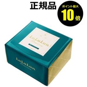 【P10倍】フェイスマスク ルルルンプレシャス グリーン GS3<LuLuLun/ルルルン>【正規品】