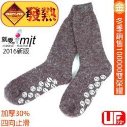 [UF72+]新版台製-特種發熱長毛止滑過靴雪襪(3入組)/雪地/出國/登山/可當室內拖鞋/加厚長毛升溫X2倍