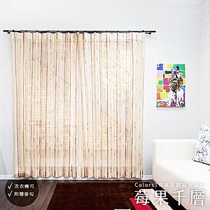 窗紗 莓果千層 100×163cm 2片1組