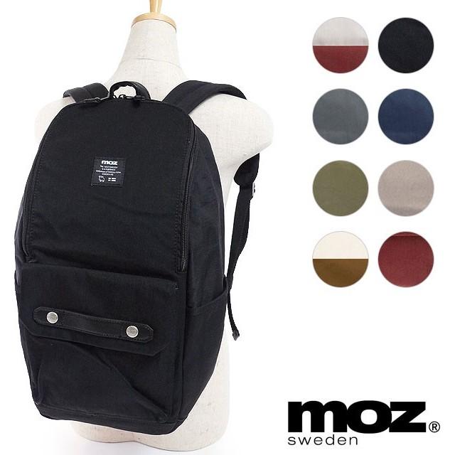 moz モズ レディース リュック バッグ デイバック (ZZCI-03A FW16)