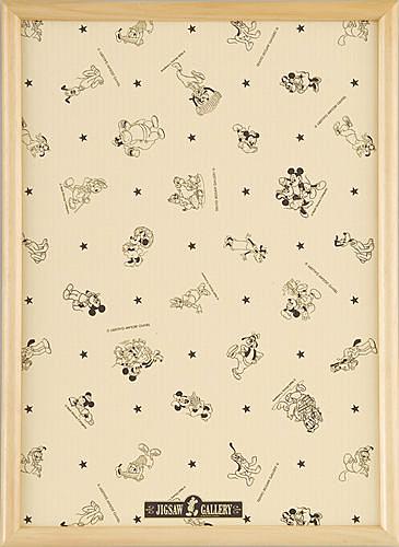 迪士尼300P專用直框(原木)  /30.5*43cm/Tenyo/框/木框/日本進口