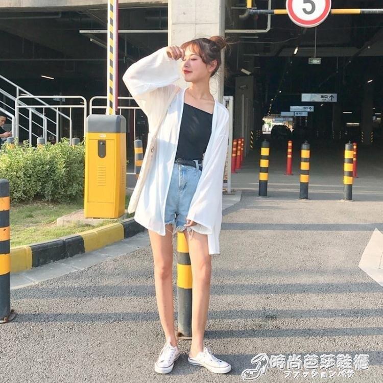 雪紡衫2019新款韓版女寬鬆白色薄款防曬衣外套開衫夏季很仙的上衣