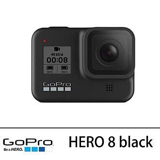 Gopro HERO8 Black 運動攝影機【24H快速出貨】極限運動 防水 觸控 台閔原廠公司貨