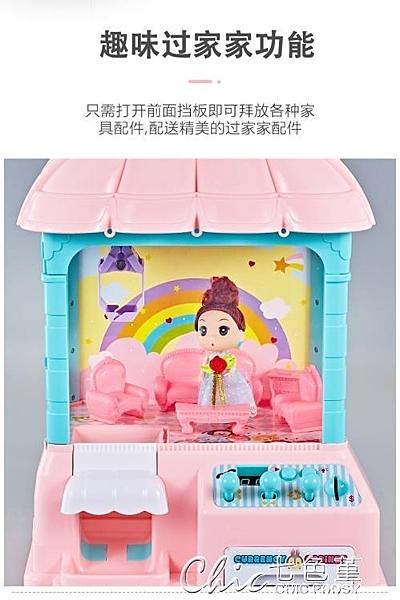 快速出貨 兒童小型家用迷你夾公仔機投幣糖果扭蛋抓樂球吊女孩玩具秒殺價 【歡樂過新年】