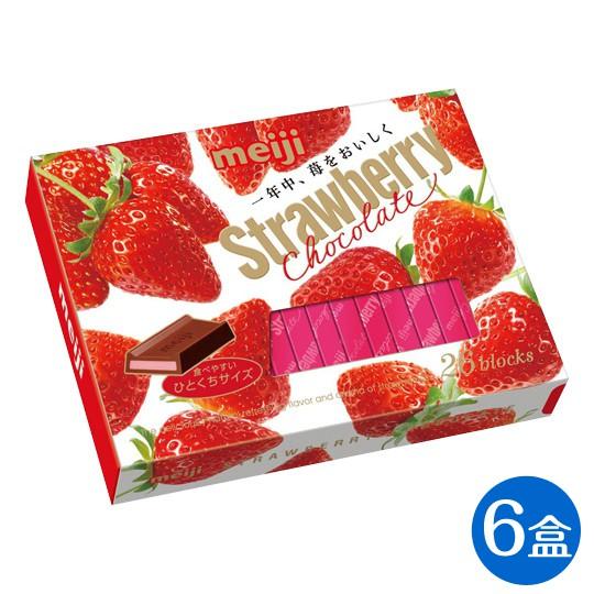 明治生產的經典長銷商品 富有濃郁的草莓口感,增加季節感 一口一片,輕鬆享有巧克力的芳醇美味#明治 #Meiji #巧克力 #日本巧克力 #明治巧克力 #草莓巧克力 #草莓 #特價 #進口零食 #進口巧