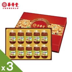 【華齊堂】成人葡萄糖胺飲+龜鹿四珍禮盒(60ml*10入) X3盒