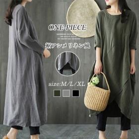 裾アシメリネン風 ワンピース レトロな雰囲気が満喫 長袖 ゆったり 無地 レディース ロング 韓国ファッション