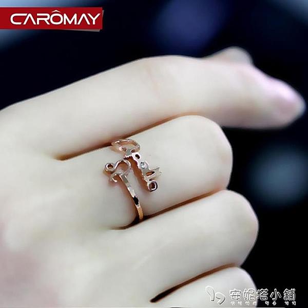 卡洛美飾品 十二星座戒指女 韓版時尚玫瑰金色開口食指指環尾戒 母親節禮物