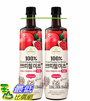 [COSCO代購] W208768 Petitzel 石榴果醋 1.8公升