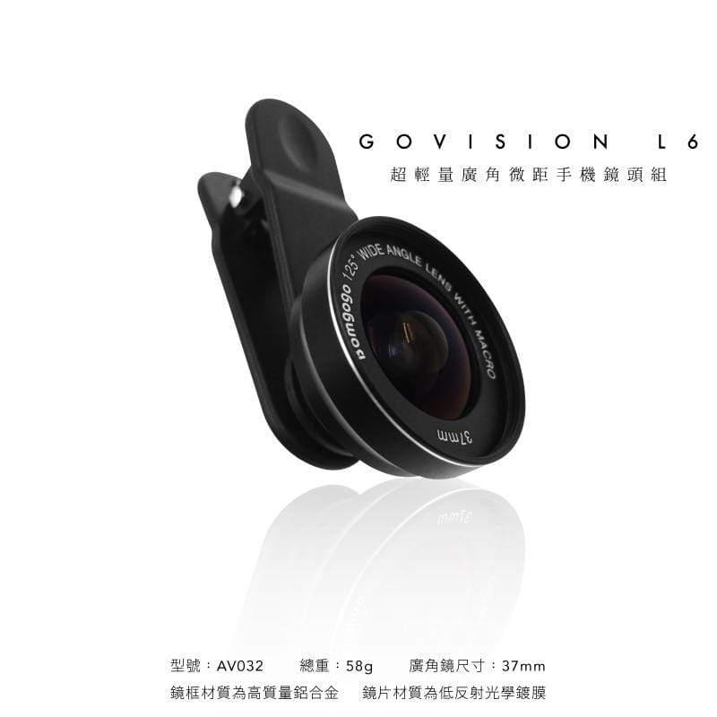 Govision L6 極輕量手機廣角微距鏡頭組