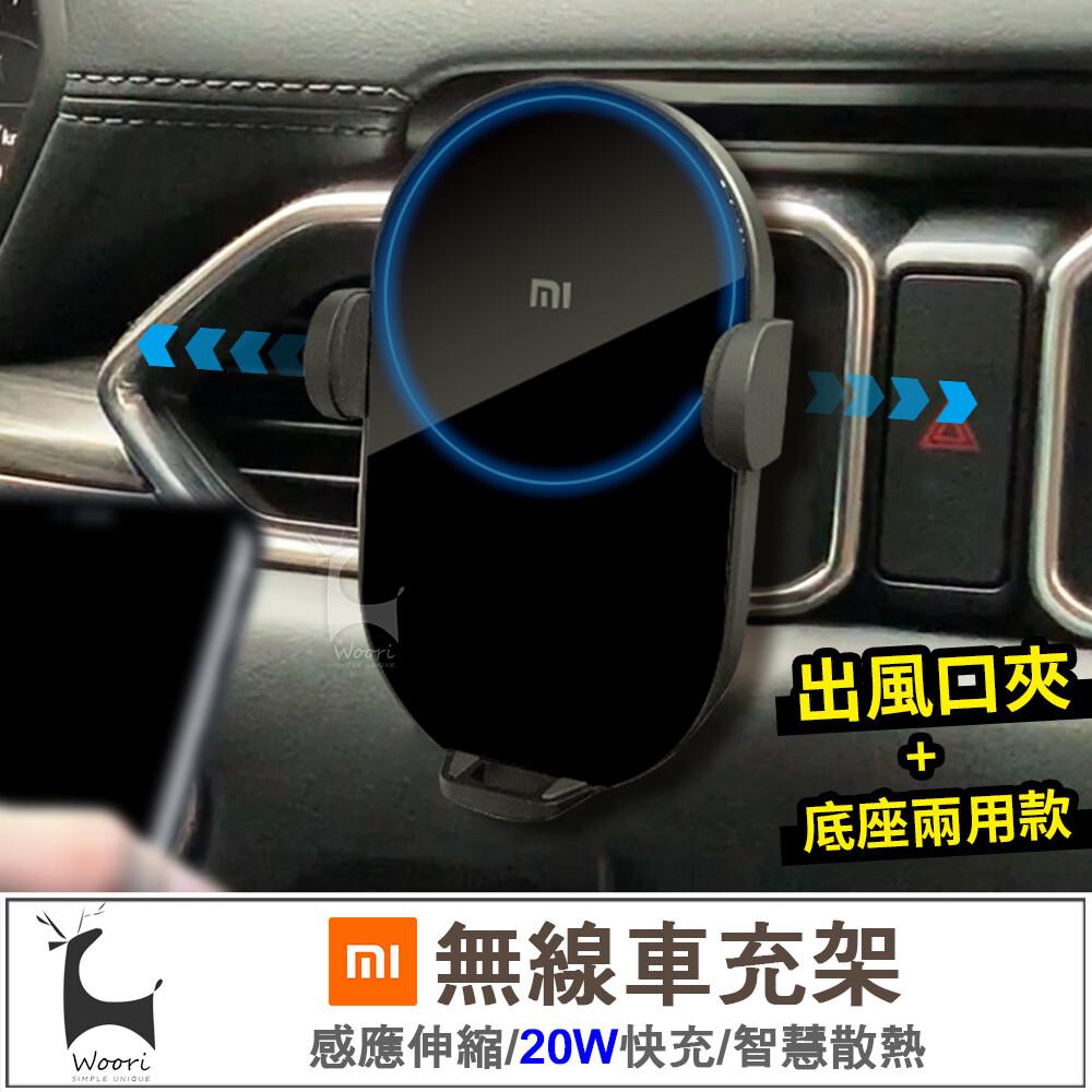台灣賣家|台灣出貨 監視器|手機週邊配件|居家商品|藍牙耳機|喇叭 專賣~ 歡迎關注Woori、不定期上架新鮮貨 -------------------------------------------