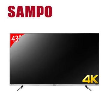 聲寶Sampo 43型 4K 智慧聯網顯示器(EM-43JA210(視203323))