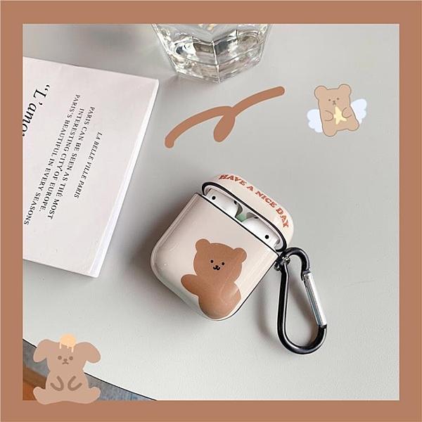 韓國小熊airpods保護套2代蘋果無線藍芽Pro3代耳機套可愛女款 傑克型男館