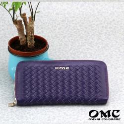 【OMC】魅力無限編織牛皮8卡1照單拉鍊長夾-紫色