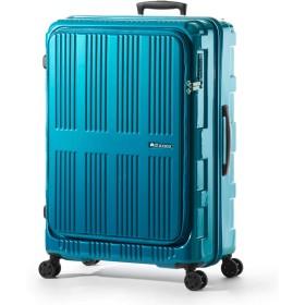 アジアラゲージ マックスボックス スーツケース フロントオープン 拡張 90L/102L 受託手荷物規定内 軽量 大容量 Lサイズ MAXBOX ALI-5711 (ターコイズブルー)