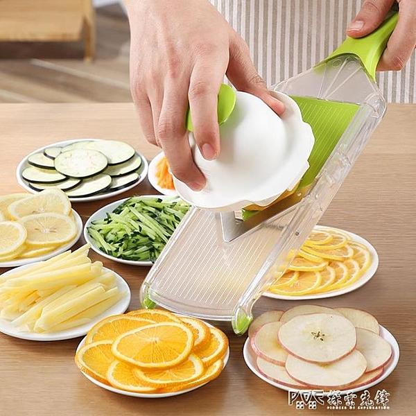 切檸檬神器水果西柚切片器手動多功能家用廚房奶茶店不銹鋼切片機 探索先鋒