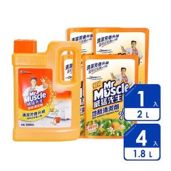 威猛先生 地板清潔劑瓶+補5入組(2000mlx1+1800mlx4)-清新鮮橙