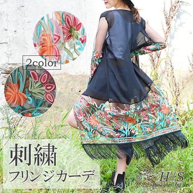 アウトレットSALE カーディガン 刺繍カーディガン シフォンカーディガン レディース シフォンカーデ カーデ 刺繍 フリンジ インディアン風 新作 s847韓国ファッション 韓国