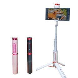 【集氣購限定】 CITY 獨家記憶藍牙手持自拍腳架 三腳架 分離式遙控 手機相機 微單投影 可用