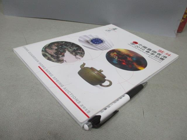 【書寶二手書T7/雜誌期刊_FMP】嘉德通訊_124期_號外 中國嘉德香港2019春季拍賣