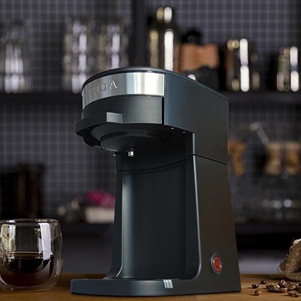 滴濾式全自動迷你咖啡壺小型便捷煮茶壺美式咖啡機  電壓:220v  全館鉅惠