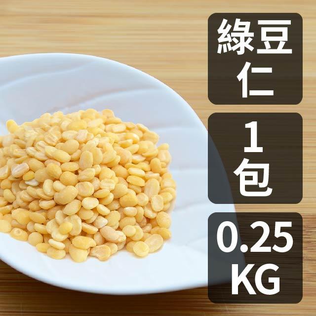 《西川米店》御品綠豆仁250g