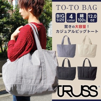 トートバッグ メンズ カバン 鞄 大きい 旅行バッグ クラフトビッグトート コットンバッグ トラベルバッグ レディース