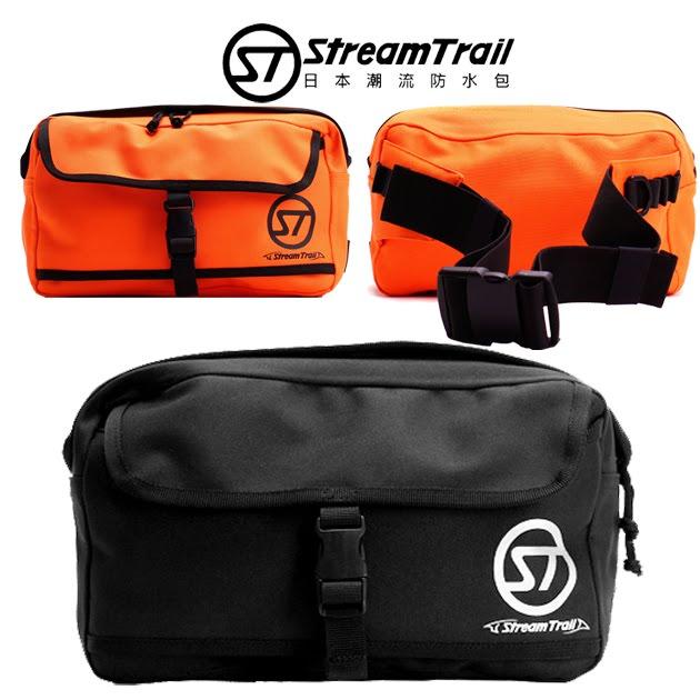 日本品牌【Stream Trail】AP防水腰包 戶外活動 防水包 水上活動 釣魚 衝浪 游泳 隨身包 腰包 輕量化