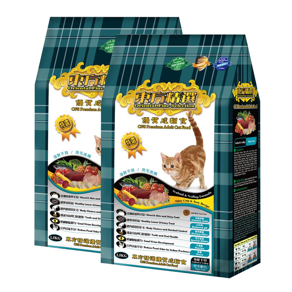 超值2入東方精選 ofs優質成貓1.5kg (海鮮干貝)
