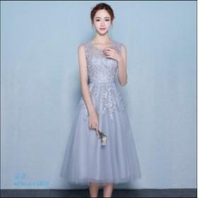 ノースリーブ プリンセスライン ワンピース大きいサイズ 女性 高級 ブライダル 花嫁 同窓会 素敵 ウェディングドレス パーティードレス
