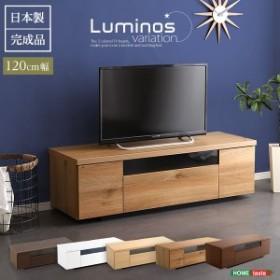 シンプルで美しいスタイリッシュなテレビ台(テレビボード) 木製 幅120cm 日本製・完成品 |luminos-ルミノス- シャビーナチュラル【代引