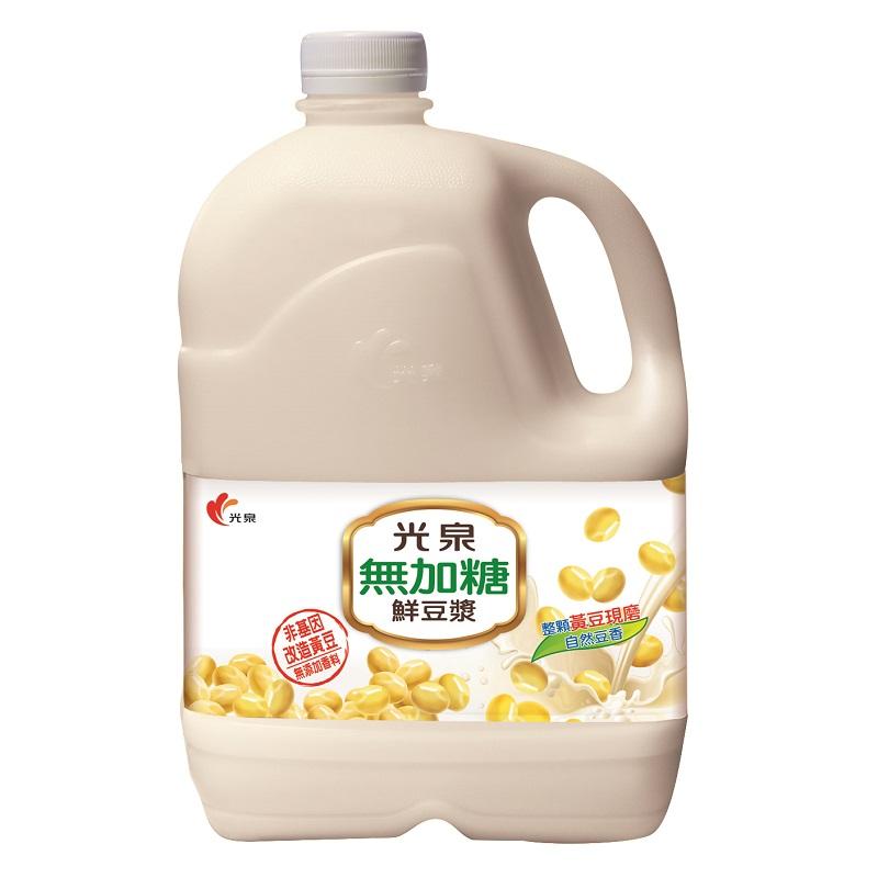 光泉無加糖鮮豆漿-2720ml到貨效期約6-8天