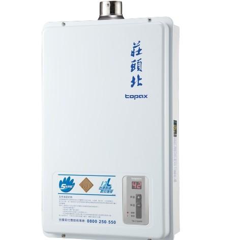 莊頭北 10L屋外型安全熱水器 TH-3106RF