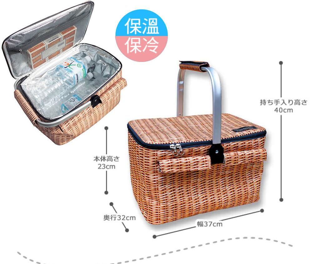 日本 vacances保溫野餐籃