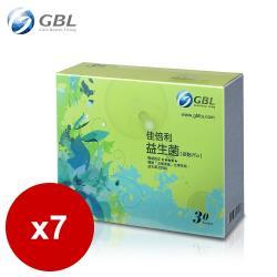 GBL功能型益生菌EX(舒脂Plus) 30包/盒*(6+1盒)