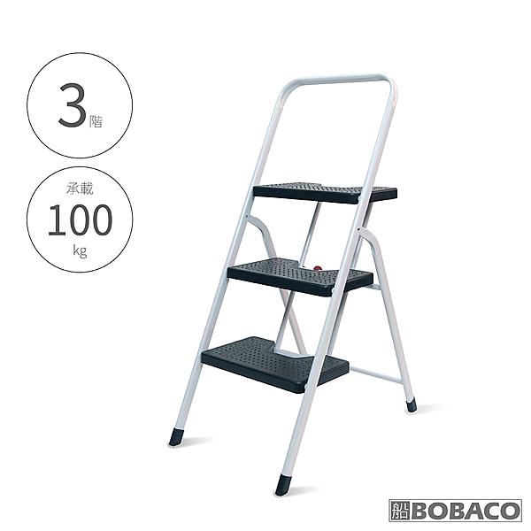 【三階寬踏板家用鐵梯】3階梯 鐵梯 安全摺疊梯 折疊防滑梯 梯子 樓梯椅 室內梯