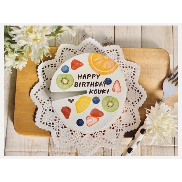 my cake お名前入りオブジェ オーダーオブジェ