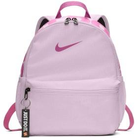 (ナイキ) リュック バックパック Kids Brasilia Just Do It Backpack Mini BA5559-663 [並行輸入品]