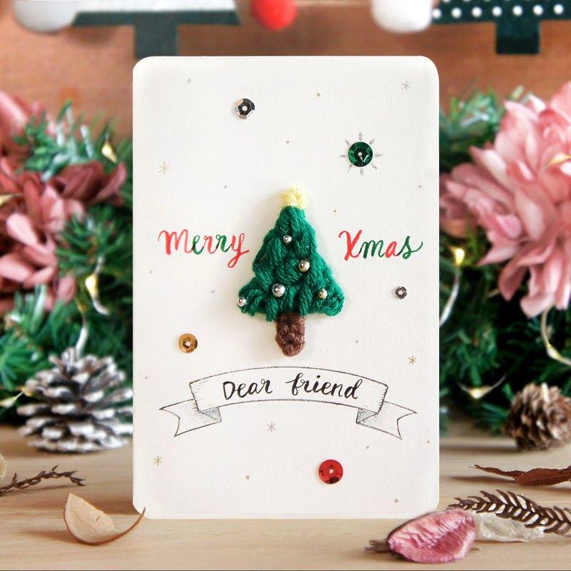 限量聖誕節手工客製化卡片-華麗聖誕樹款
