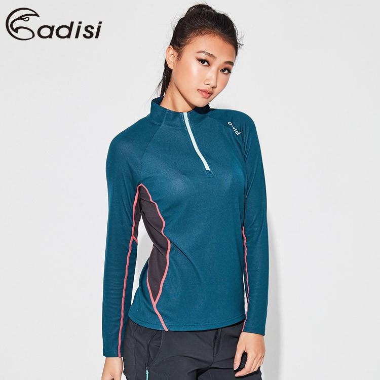 ADISI 女 半門襟智能纖維超輕速乾長袖上衣 水手藍/迷霧灰 (S-2XL) AL1921024