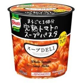 【まとめ買い】味の素 クノール スープDELI 完熟トマトのスープパスタ 41.9g×18カップ(6カップ×3ケース)
