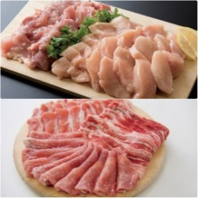 大山豚スライス・大山ハーブ鶏切り身セット(1.5kg)