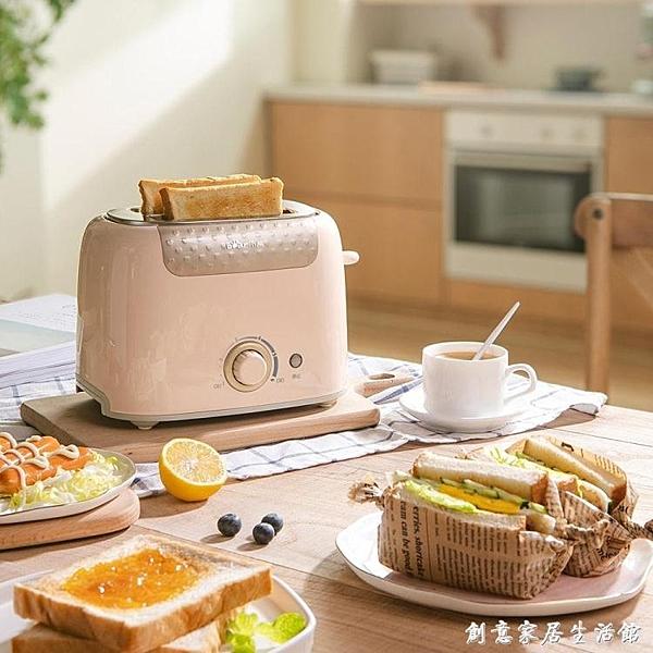 DSL-601烤面包機全自動家用早餐2片吐司機土司多士爐