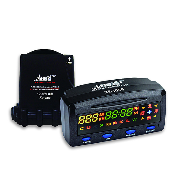 征服者 XR-3089 行車安全警示器 (警示器+分離式雷達)