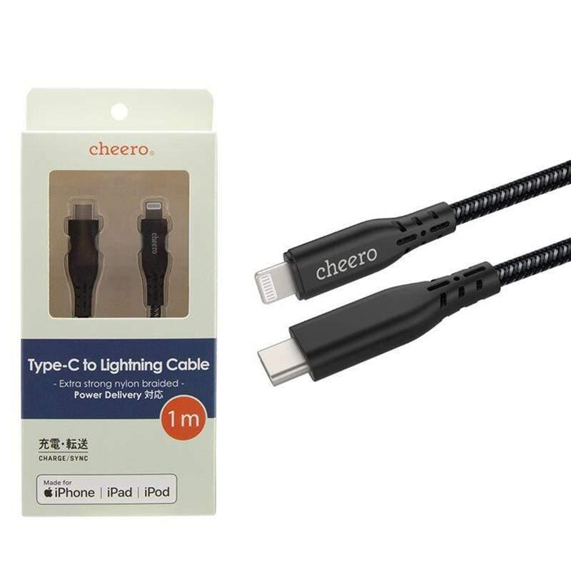 Type-C to Lightning 蘋果PD快充線 1M