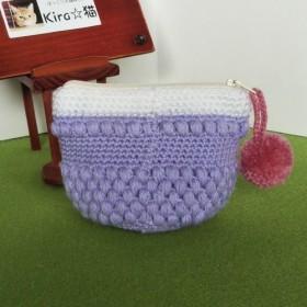 手編み 丸底ファスナーポーチ