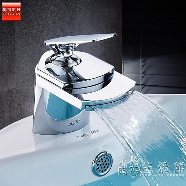 全銅冷熱面盆水龍頭單孔衛生間洗手臉盆台盆龍頭瀑布式龍頭衛浴WD 小時光生活館
